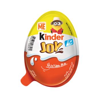 kinder joy minion