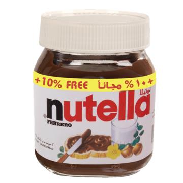 Nutella 350 GR+ 10% GRATUIT